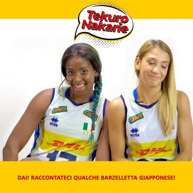 DHL – Federazione Italiana Volley / 125K views